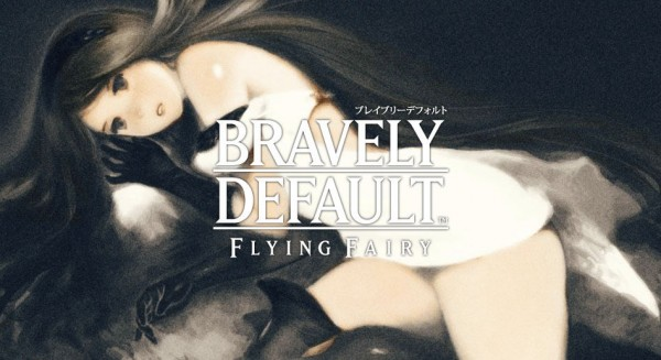 bravely-default-female-title