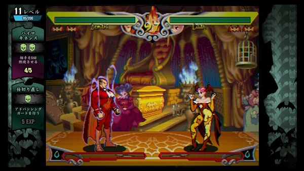darkstalkers-resurrection-review- (2)