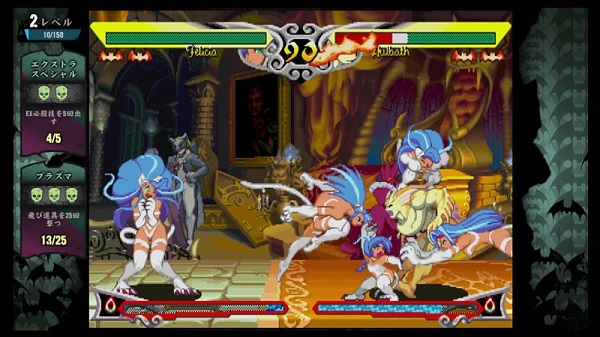 darkstalkers-resurrection-review- (4)
