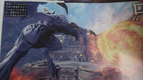 drakengard-3-scans- (1)