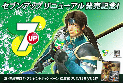 dynasty-warriors-7-up-promo