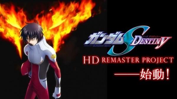 gundam-seed-destiny-remaster-01