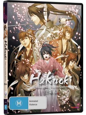 hakuoki-demon-fleeting-blossom-box-art