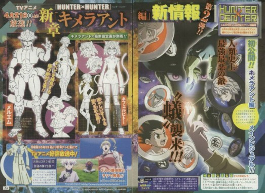 hunter-x-hunter-chimera-ant-scan