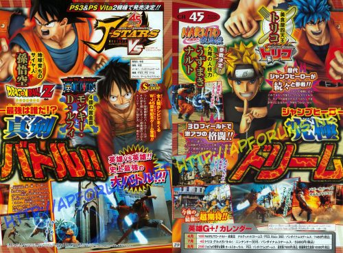 Project Versus J officially titled; Naruto confirmed