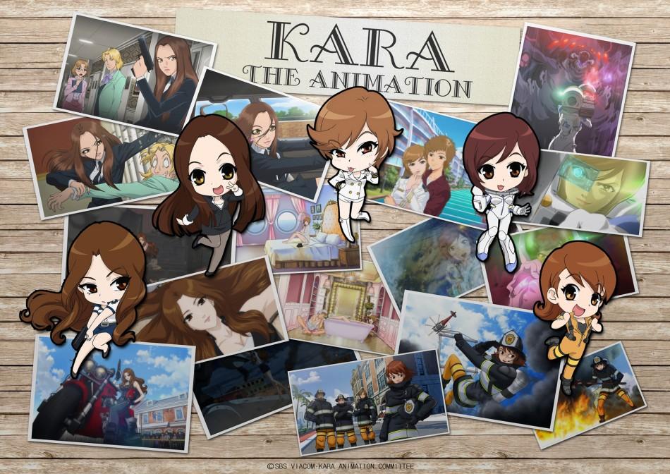kara-anime-banner