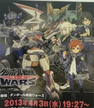 little-battlers-wars
