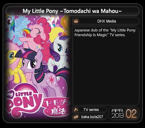 my-little-pony-2013