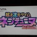 neptune-rebirth- (1)