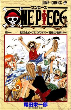 one-piece-manga-volume