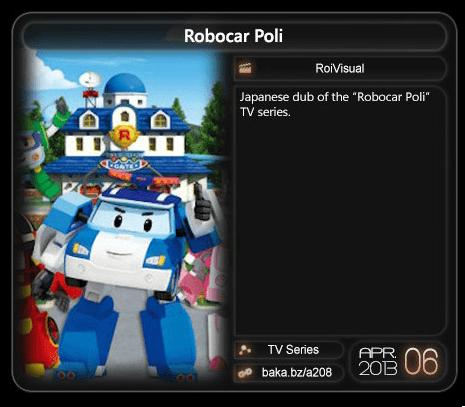 robocar-poli-2013