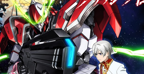 valvrave-the-liberator-01