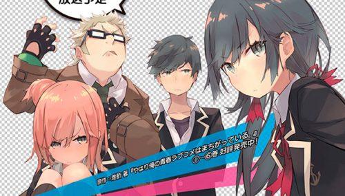 Sergei's Spring 2013 Anime Picks