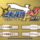 Ace Attorney HD Trilogy Delayed