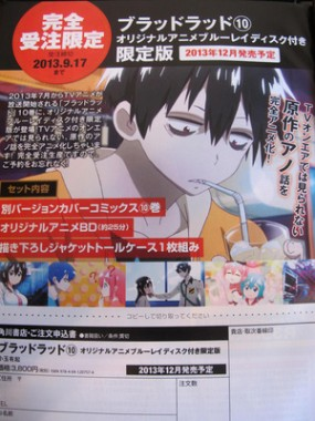 Blood-Lad-Bundle-Screen-1