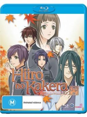 Hiiro-no-kakera-review-1