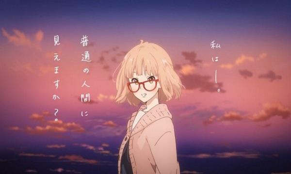 Kyōkai_no_Kanata_promo_pic