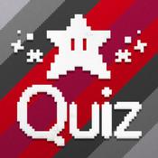 Nes-Video-Games-Quiz-Logo