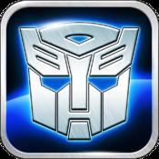 TRANSFORMERS-Legends-Logo