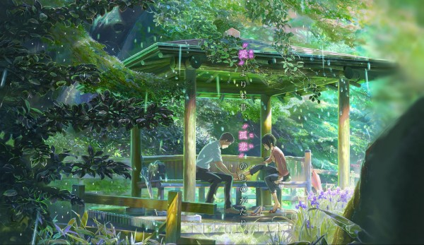 The-Garden-of-Words-Takao-and-Yukino-screen-1