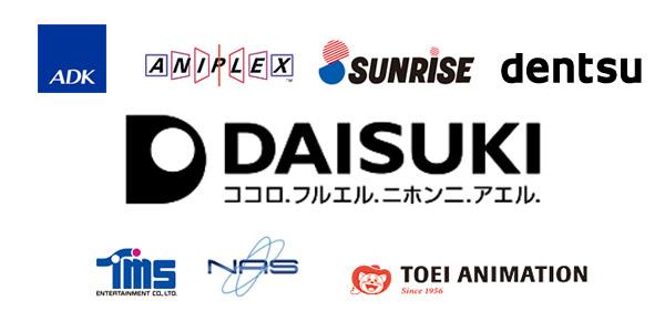 daisuki-logo