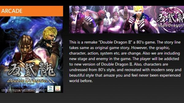 double-dragon-2-info-01
