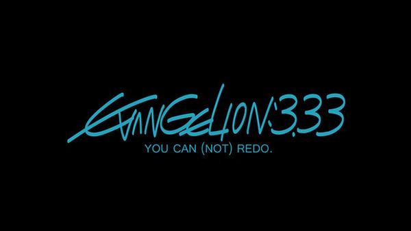 evangelion-3.33-trailer-01