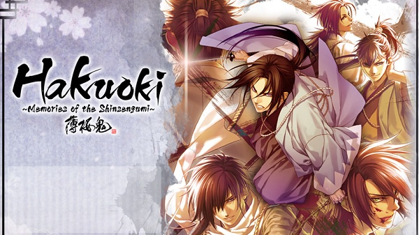 hakuoki-memories-of-the-shinsengumi-3ds