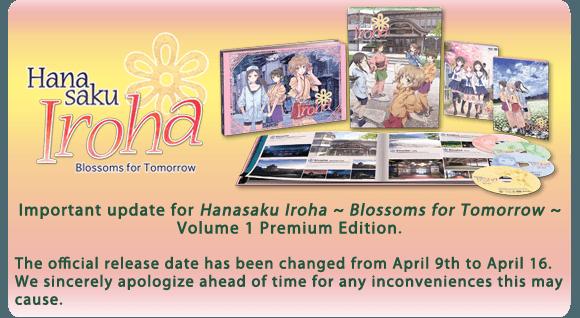hanasaku-iroha-release-date-change