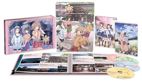 hanasaku-iroha-volume-1