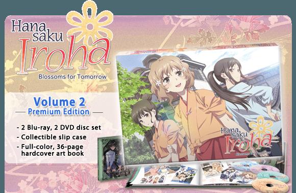 hanasaku-iroha-volume-2-release-date