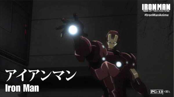 ironman-rise-of-technovore