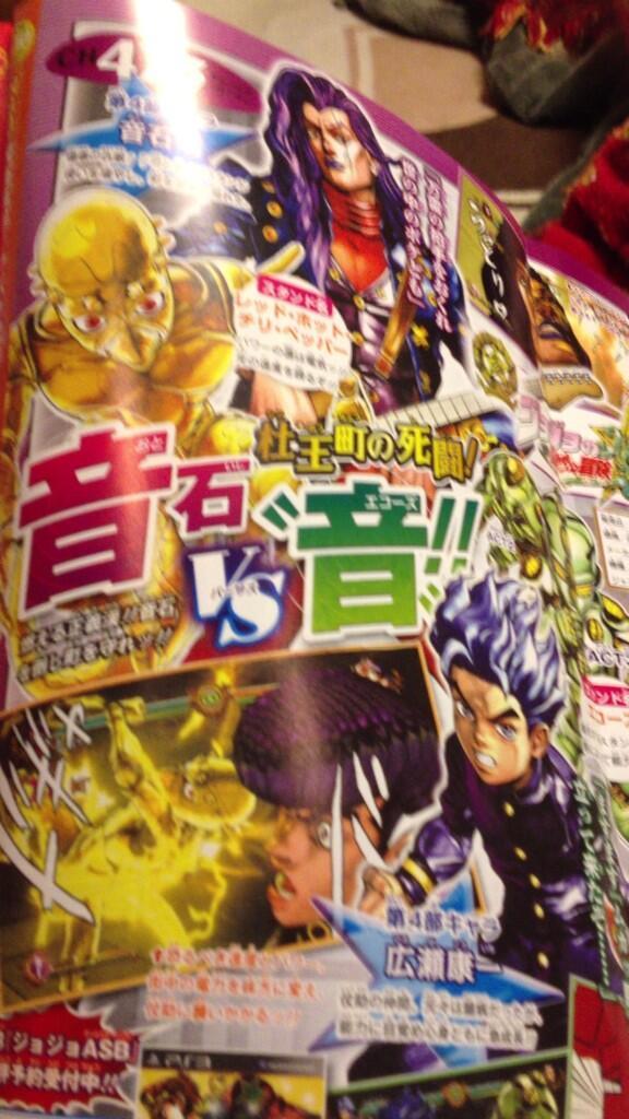 jojo-all-star-battle-koichi-akira