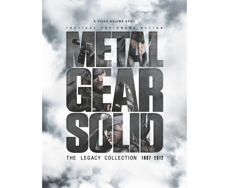 metal-gear-legacy-collection-01