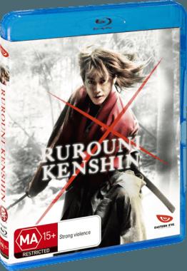 rurouni-kenshin-blu-ray-boxart