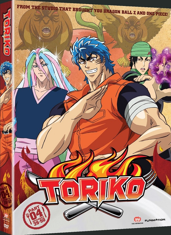 toriko-part-4-boxart