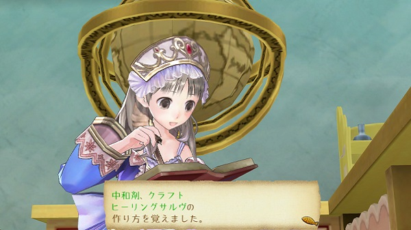 totori-plus-review- (2)