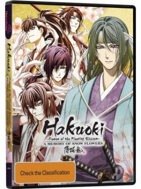 Hakuoki-A-Memory-of-Snow-Flowers-01