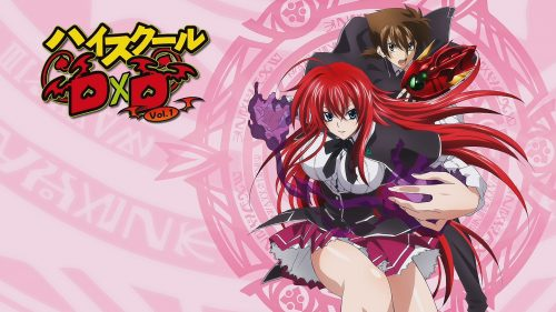 Funimation Reveals High School DxD and Future Diary Dub Casts