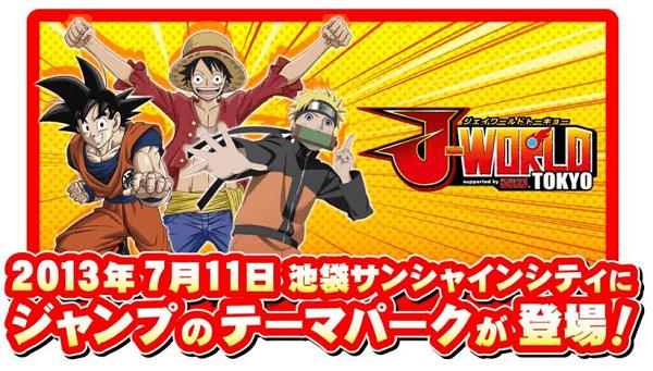J-World-Tokyo-Promo-Pic