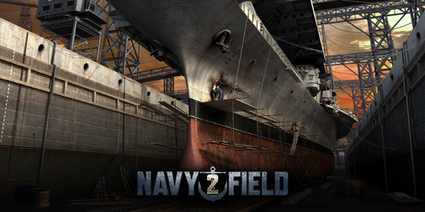 NavyField2-image-screenshot-02