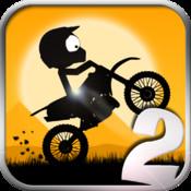 Stick-Stunt-Biker-2-Logo