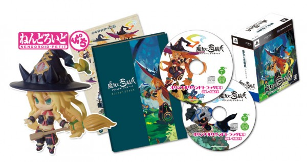 The-Witch-and-the-Hundred-Knights-collectors-edition-jp- (1)