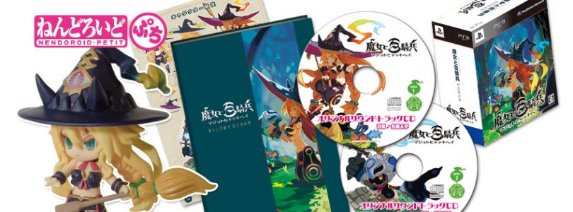 The Witch and the Hundred Knights Limited Edition detailed for Japan