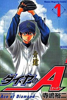 ace-of-diamond-manga