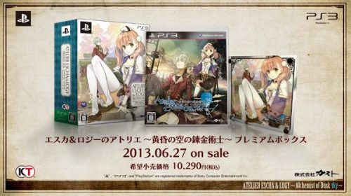 Atelier Escha & Logy Premium Box Set shown off in latest video