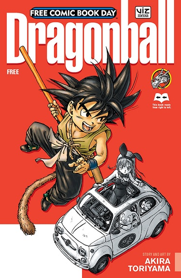 dragonball-free-comic-book-day