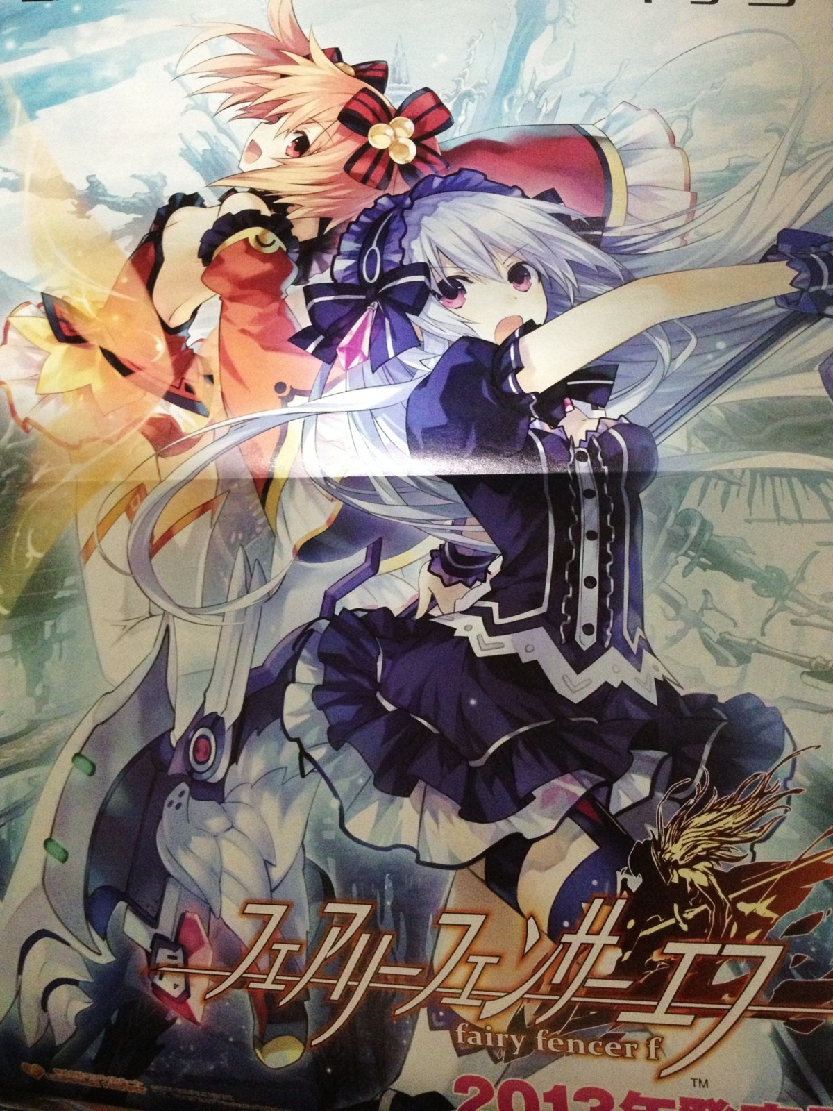 fairy-fencer-f-scan