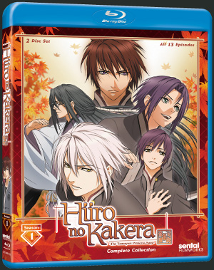 hiiro-no-kakera-review-boxart