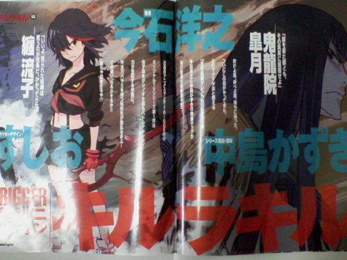 'Gurren Lagann' Director's New School Girl Battle Anime 'Kill La Kill' Revealed